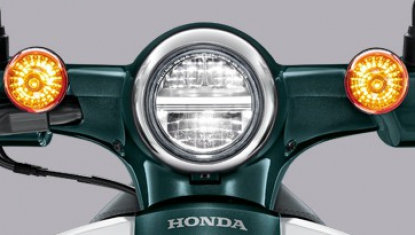 Round Shape LED Headlight