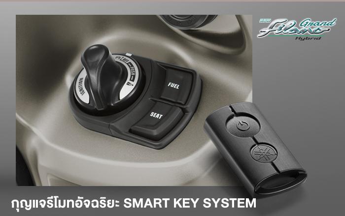 SMART KEY SYSTEM*
