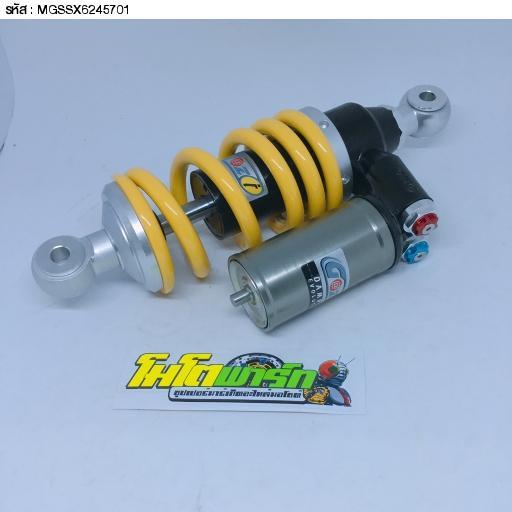 โช้คแก๊ส (GAZI) NEW HYPER X MSX-125 ดำ/เหลือง